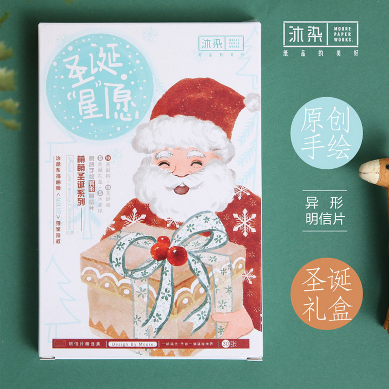 30 pcs/lot Christmas decoration Christmas tree postcard landscape greeting card christmas card birthday card message gift cards postcard christmas gift post card postcards chinese famous cities beautiful landscape greeting cards ansichtkaarten ningbo
