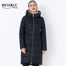 2018 MIEGOFCE New Winter Women's Jacket Coat Simple Women Parkas Warm Winter Women's Coat High-Quality Biological-Down Parkas(China)