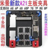 Mi Jing A21 mobile phone repair multi motherboard fixtures suppoert Apple 5S 6G/6S/6P/6S PLUS/7/7plus/8G/8P/pad