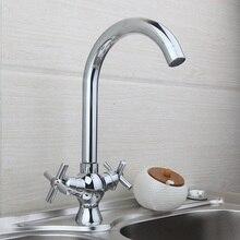 Хромированная отделка ванной и Кухня бассейна Раковина Mix кран JN8509