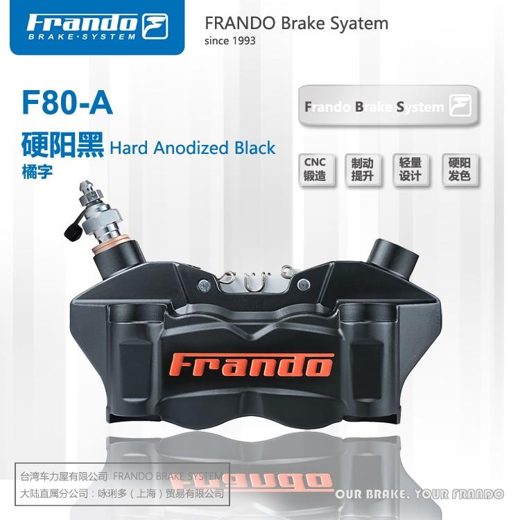 Image 4 - FRANDO Motorcycle brake caliper hydraulic disc brake For BMW G310R/RS C400X KTM RC390 DUKE390 DUKE200-in Brake Shoe Sets from Automobiles & Motorcycles