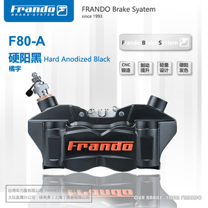 Image 4 - FRANDO Motorcycle brake caliper hydraulic disc brake For BMW G310R/RS C400X KTM RC390 DUKE390 DUKE200