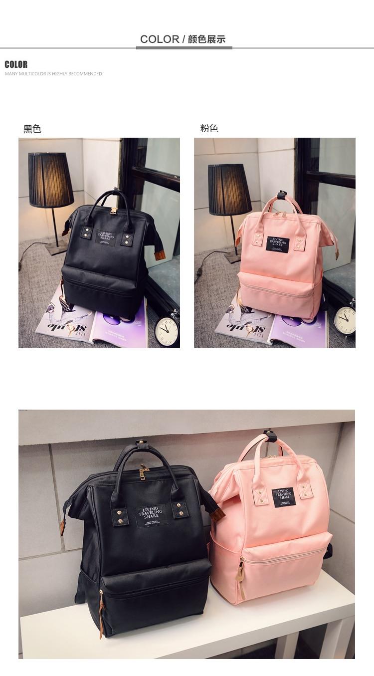 HTB1Ov5KaEY1gK0jSZFCq6AwqXXar Fashion Backpack High-capacity Knapsack Women Backpack Pure Color Teenager Backpack Female Bag Mochila Bagpack Shoulder Bag 2019