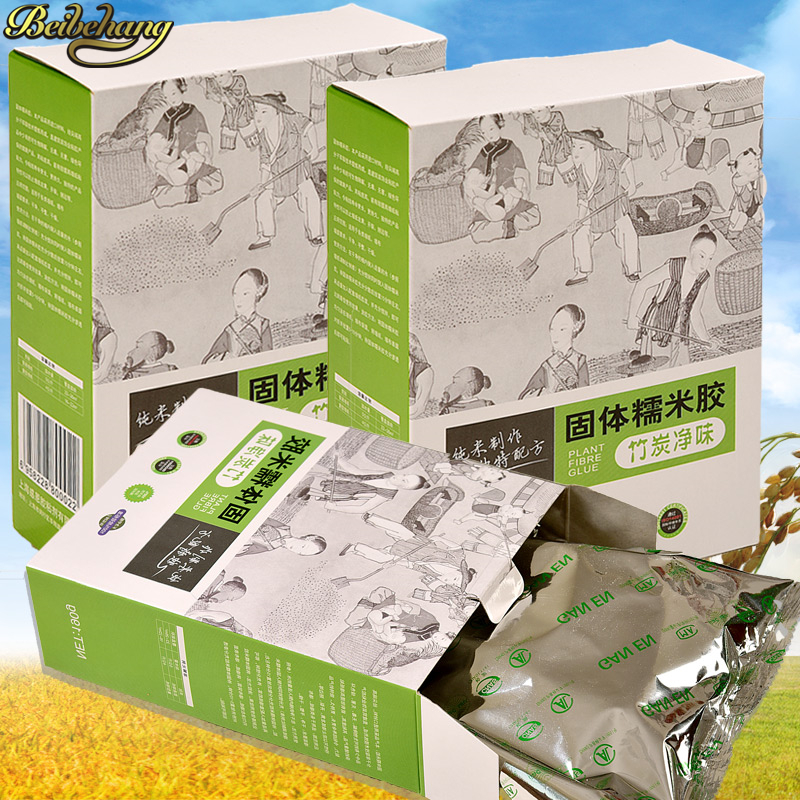 Beibehang Glutinous Rice Glues Powder Dehydrated Solid Glutinous Mural Glue Seamless Wall Painting Powder Wallpaper Glue