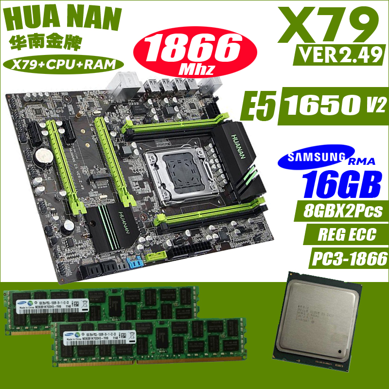 Brands box-packed  X79  LGA2011 ATX combos E5 1650 v2 (2pcs*8GB)1866Mhz