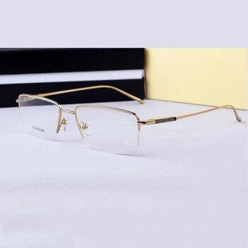Comprobador de precios Pure Titanium gafas de marca marco medio ...