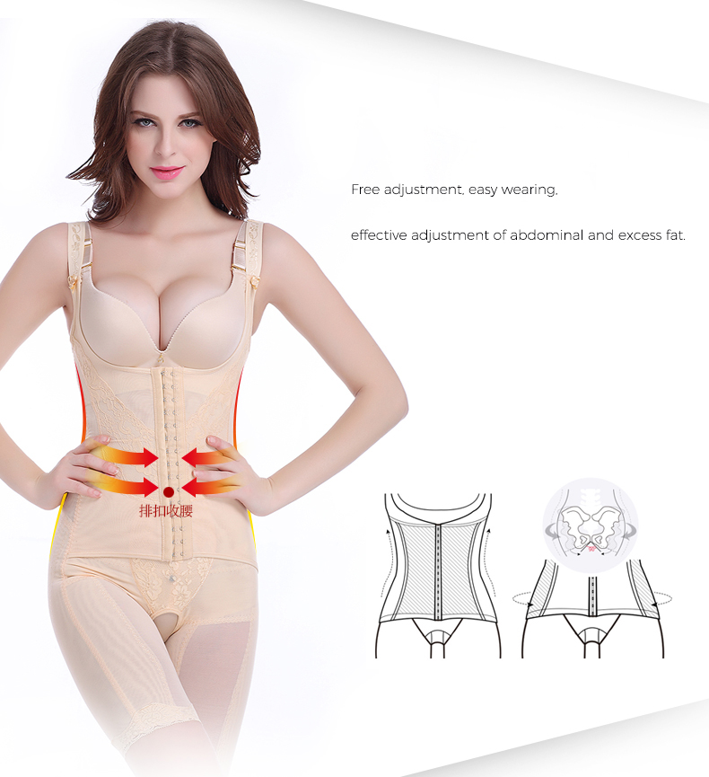 Meisou Brand Sexy Women Underbust Full Body Shaper Shapewear Firm Tummy Control Slimming Bodysuit Women Seamless Belly Lift (7)