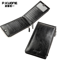 P.KUONE Brand Genuine Leather Men Long Credit Card Holder Vintage Oil Wax Leather Zipper Clutch Wallet Coin Purse Card Holder