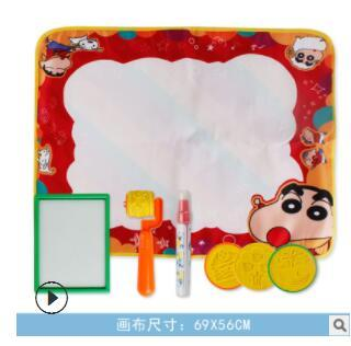 69*56cm Drawing Toys Water Drawing Mat Board Painting and Writing Doodle With Magic Pen Non-toxic Drawing Board for Kids YH1383