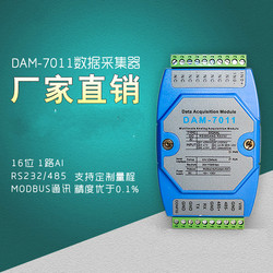 4-20mA to RS232 Current Acquisition Module Analog Input and Output Card RS485modbusrtu