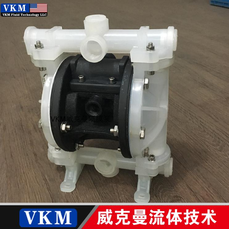 United States VKM pneumatic diaphragm pump 4 points caliber QBY-15 plastic PTFE acid and alkali imported plastic 2017 china made qby 40 plastic diaphragm pump 1 2 with f46 diaphragm