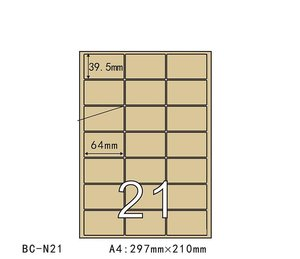 Image 2 - 50 ورقة/حزمة A4 عنوان التسمية ورقة ذاتية اللصق الشحن FBA ملصقات الليزر/طابعة نافثة للحبر كرافت ورقة A4 يموت قطع ملصقات