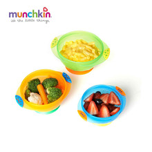 3Pcs Suction Bowl Auck Table Preventing Food From Spilling Floor Easily Release Pull Ring Helps Baby Feed Himself Three Color