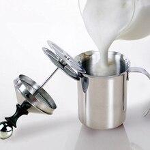 400/800 мл Нержавеющая сталь вспениватель молока насос Кофе смеситель молочный пенообразователь капучино латте двойной сетки деликатная пенка для Кофе инструменты