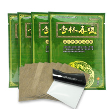 64Pcs/Lot Chinese Pain Patch Magnet Traditional Pain Relief Knee Joint Back Pain Relief Medical Arthritis Rheumatism Plaster