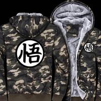 Dragon Ball Z Hoodie Anime Son kpop Cosplay Costume Winter Men's Sweatshirts Army Ggreen Camouflage Coat jacket men streetwear