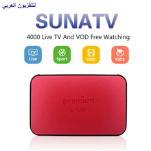 Ipremium i9 DVB T2 AVOV Smart Android Tv Box DVB-S2 T2 C DVB T2 DCB C Iptv  Box Combo satellite receiver South American version