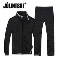 2017 New Mens Casual Sweatershirt Sweatpants Tracksuit Male Loose Fitness Suit Men Brand Sportswear Man Leisure