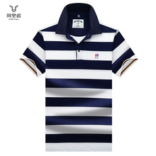 Hollirtiger Polo Tops & Tees Mens shirts Business men brands Shirts 3D Embroidery Turn-down collar mens Cotton Clothes