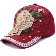2018 Solido della Protezione di Snapback di Nuovo Modo Caldo di Rose Donne  Degli Uomini Cappellini da Baseball Primavera Estate . e1a17568a95e