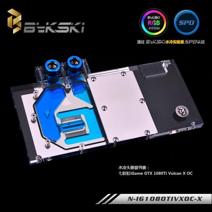 Bykski N-IG1080TIVXOC-X GPU Water Cooling Block for Colorful iGame GTX 1080 Ti Vulcan X OC bykski n ig1060oncev2 x gpu water cooling block for colorful gtx1060 gaming