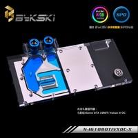 Bykski N IG1080TIVXOC X GPU Water Cooling Block for Colorful iGame GTX 1080 Ti Vulcan X OC