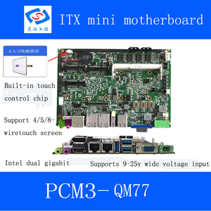 Image 4 - High quality intel core i7 3537U processor 4G Ram memory industrial motherboard series range from Mini ITX Motherboard