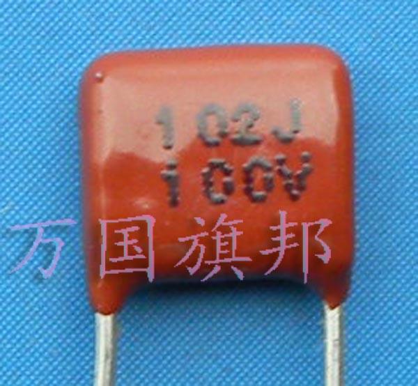 Бесплатная доставка. Металлический полиэфирный пленочный конденсатор CL21 100 в 102 мкФ