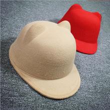 Kids Magic Hat Animal Cat Ear Children Winter Hats Equestrian Woolen Hat Girl Cap Vintage