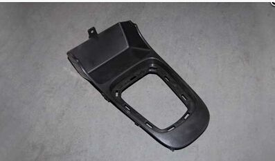 STARPAD For High quality general purpose for Chery shift mechanism of shield gearshift panel wholesale Free