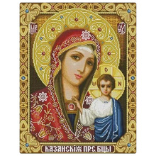 лучшая цена 5D Diy Diamond Painting round  Mosaic Cross Stitch Iberian Picture Of Rhinestones Home Decor  Embroidery Religion