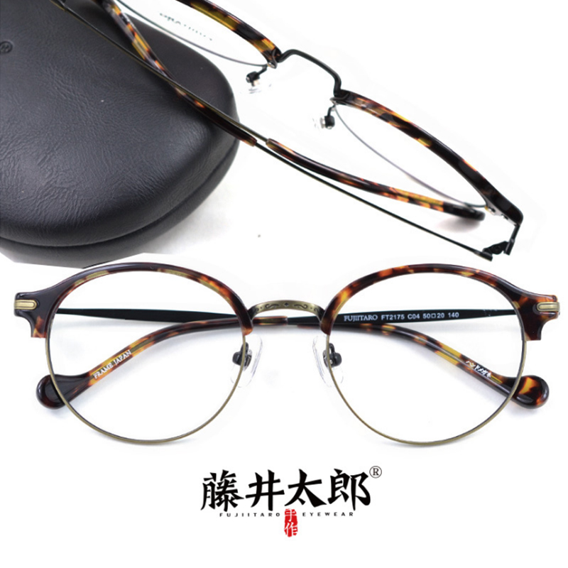 TARO FUJII Spectacle Frame Eyeglasses Men Women Computer Optical Glasses Transparent Clear Lens Armacao Oculos de FT2175