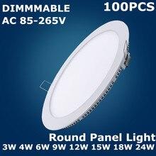 100 шт. с регулируемой яркостью 3 Вт 4 Вт 6 Вт 9 Вт 12 Вт 15 Вт 18 Вт 24 Вт светодиодный встраиваемый круглый панельный светильник s светодиодный потолочный светильник AC85-265V светодиодный панельный светильник