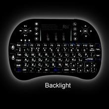 Rii mini i8 + Russian Version inalámbrico retroiluminación del teclado con Touchpad para inteligente Android TV Box Set Top box, PC
