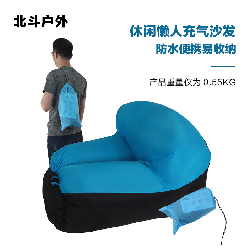 Smartlife Portable Inflatable Air Chair Bed Outdoor Camping Beach Lazy Sofa Waterproof Fast Fabric Inflatable Camping  Bag
