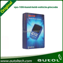 in Promotion!!! VPC-100 Auto Key Programmer Hand-Held Vehicle Pincode Calculator (500 Tokens)