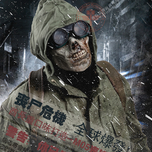 Image 3 - Horror Zombie Half Face Resin Mask For Halloween Masquerade Cosplay 4 Colors Outdoor CS Tactical Protective Mask