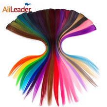 Alileader Clip In One Piece 50Cm 20 Inch Long Ombre One Piece Synthetic Straight Fake Hair Extensions Tow Tone Pink Purple Blue(China)