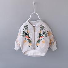12M-3T  Cardigan Spring Children Coat Autumn Kids Jacket Boys Outerwear Coats Active Boy Windbreaker Baby Clothes Clothing