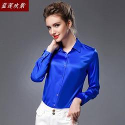 2019 vrouwelijke en najaar zijde shirts blouses lange mouwen slim Pure kleur eenvoudige shirt dame zijde OL kantoor blouse vrouwelijke