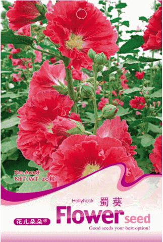 Popular country flower garden buy cheap country flower garden lots from china country flower for Country garden 6 pack