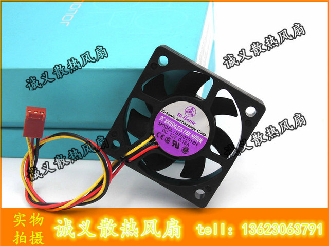 Free Shipping For Bi Sonic BS501012H, C1 DC 12V 0.16A 3 wire 3 pin ...