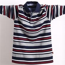 男性の長袖ポロシャツビッグサイズストライプは襟綿ポロシャツカジュアルメンズラペルトップシャツ刺繍tシャツ5XL