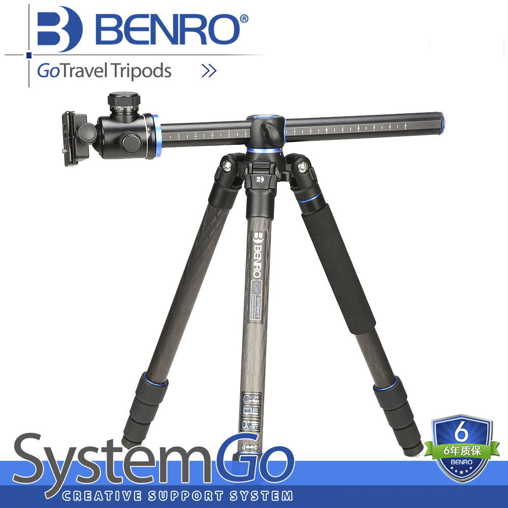 Benro Prefessional Tripod For SLR Camera GC268TV2 Carbon Fiber Photography Accessories Camera Stand Axis Transverse Tripod Head benro aluminum tripod 3 8 super strong impact resistance horizontal axis camera tripod multifunctional alloy tripod ga169t