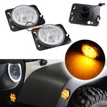 Прозрачные линзы желтый светодиод боковые габаритные огни/fender flare лампы для jeep wrangler jk