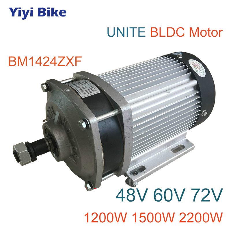 UNITE BM1424ZXF DIY Conversion ebike Kit Mid Drive <font><b>Motor</b></font> 48V <font><b>60V</b></font> 72V <font><b>1500W</b></font> BLDC Bicycle Engine Powerful Electric Tricycle Car image