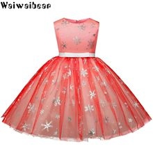 Baby Kids Girls Dress Kids Christmas Costumes Kids Short Sleeve Dresses For Girls Wedding Party Dress Princess Dress цена в Москве и Питере