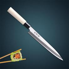 High carbon stainless steel 210mm length Japanese Yanagiba/Sashimi/Usuba/Slicing Chef knife Japanese cooking Professional knife