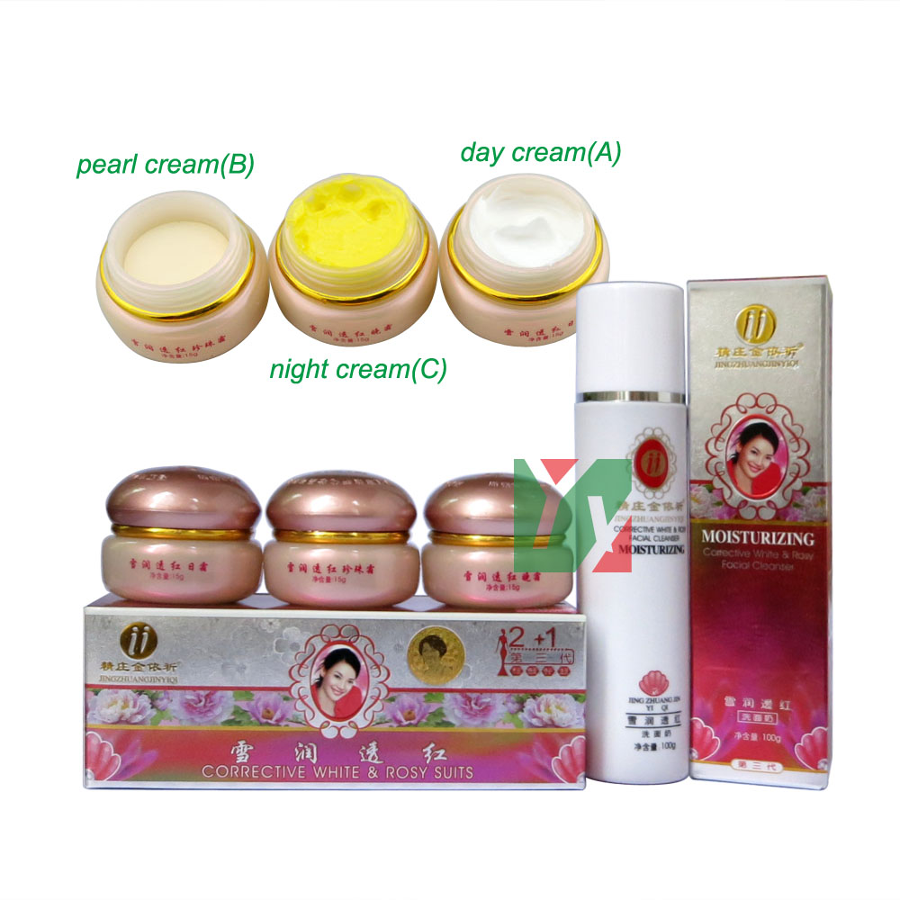 yiqi cream 2+1 Effective In 7 Days face Cream sample whitening cream for face skin care anti freckle wholesale japan sheep placenta dzhil whitening dispel spots cream in 15 days no 1 no 2
