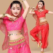 лучшая цена Sari Dancewear Kids Indian Outfits Bollywood Clothing Children Belly Dance Costume 7pcs (Top Belt Pants Veil 3 accessories)